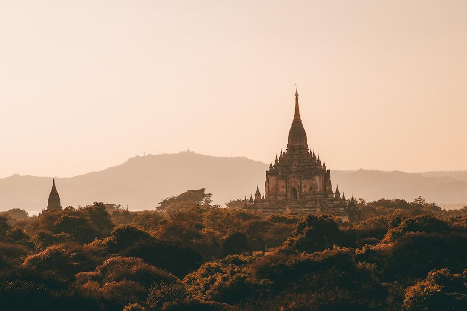 Shwegu Ghu Phaya Bagan