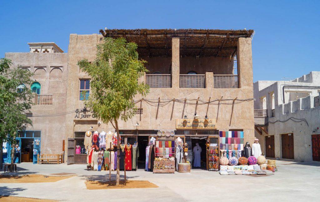 Al Fahidi Historic District Dubai