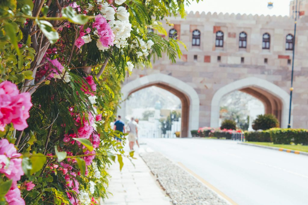 Muscat Old Gate