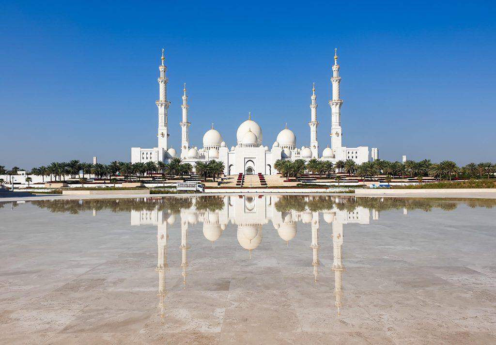 Abu Dhabi Wahat Al Karama