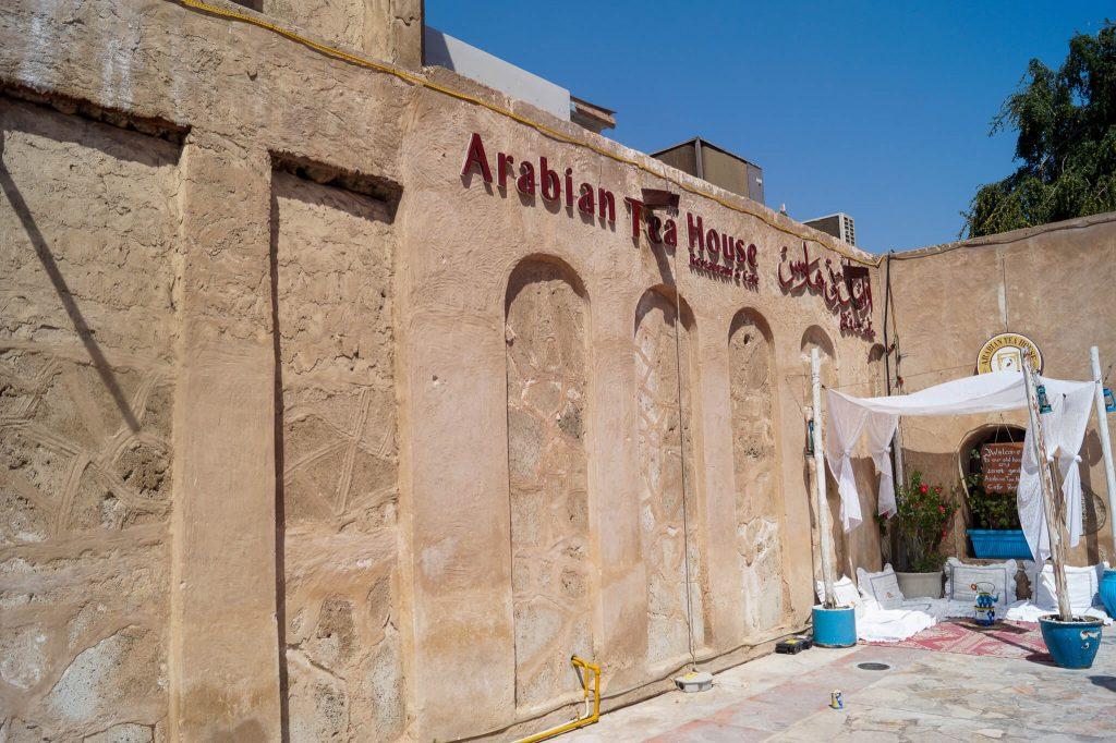 arabian tea house bur dubai