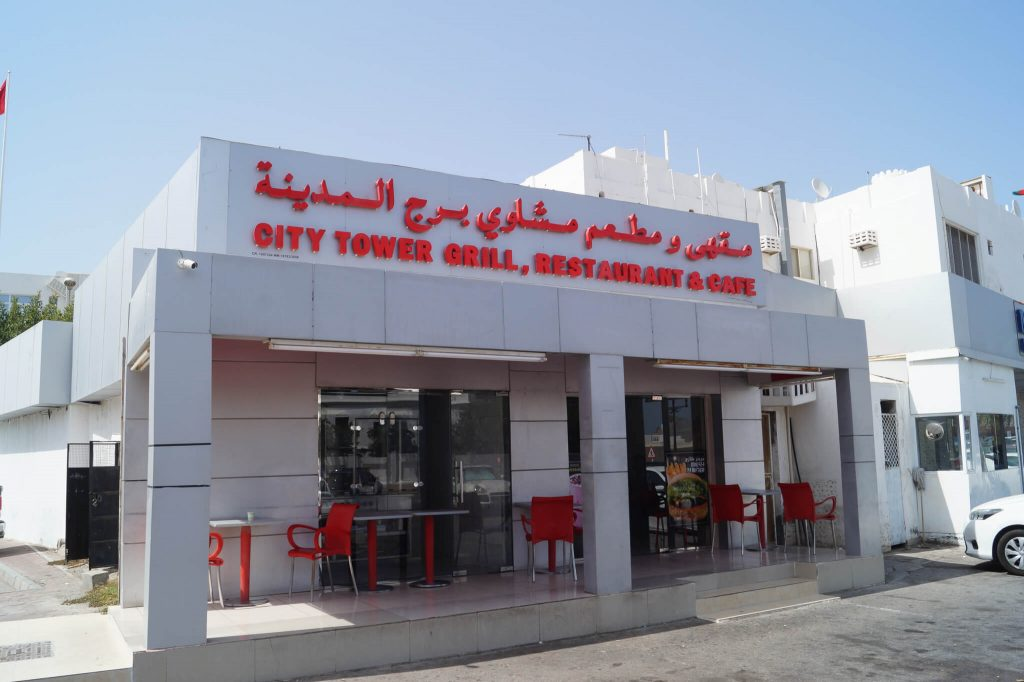 Muscat lunch tip